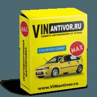 Набор Max - для внедорожников и минивенов