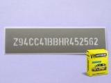 Трафареты для маркировки стекол (дополнительные)